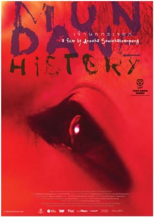 mundane-history-poster